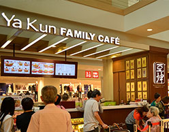 Yakun Family Café at Jurong Point